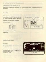 <h5>Auto Trans. ID Codes</h5>
